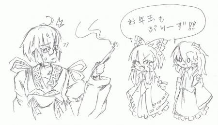 W巫女!(おまけ)