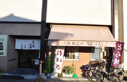 DSC_8567.jpg