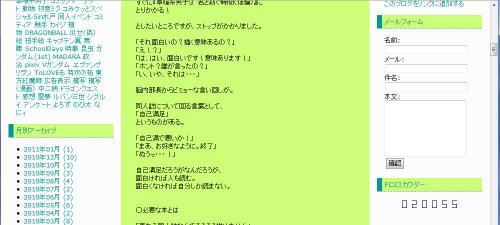 メールフォーム1