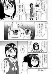 naotoken3.jpg