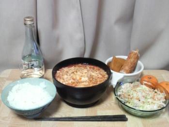 酸辣湯麺(カニの身入り)