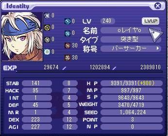 2009_12_20.jpg