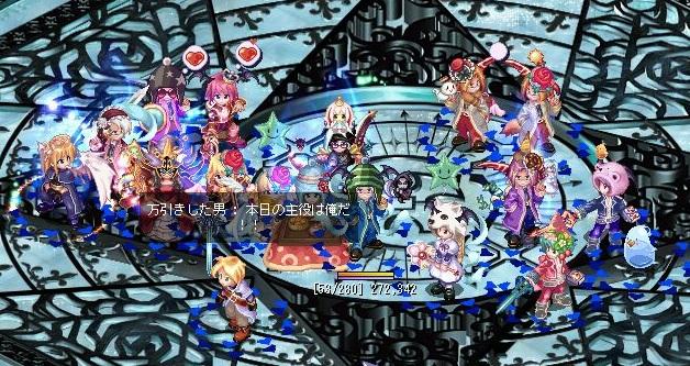 20100320aquayousai2.jpg