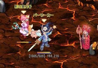 20100430saiyuuki.jpg