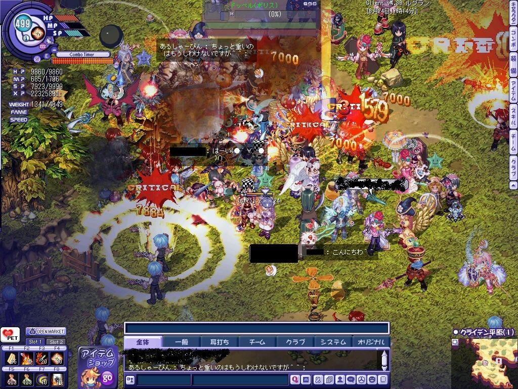 TWCI_2010_6_24GMibe2.jpg