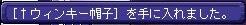 TWCI_2010_9_24_7_54_1.jpg