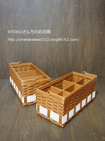 1_20130203151959.jpg