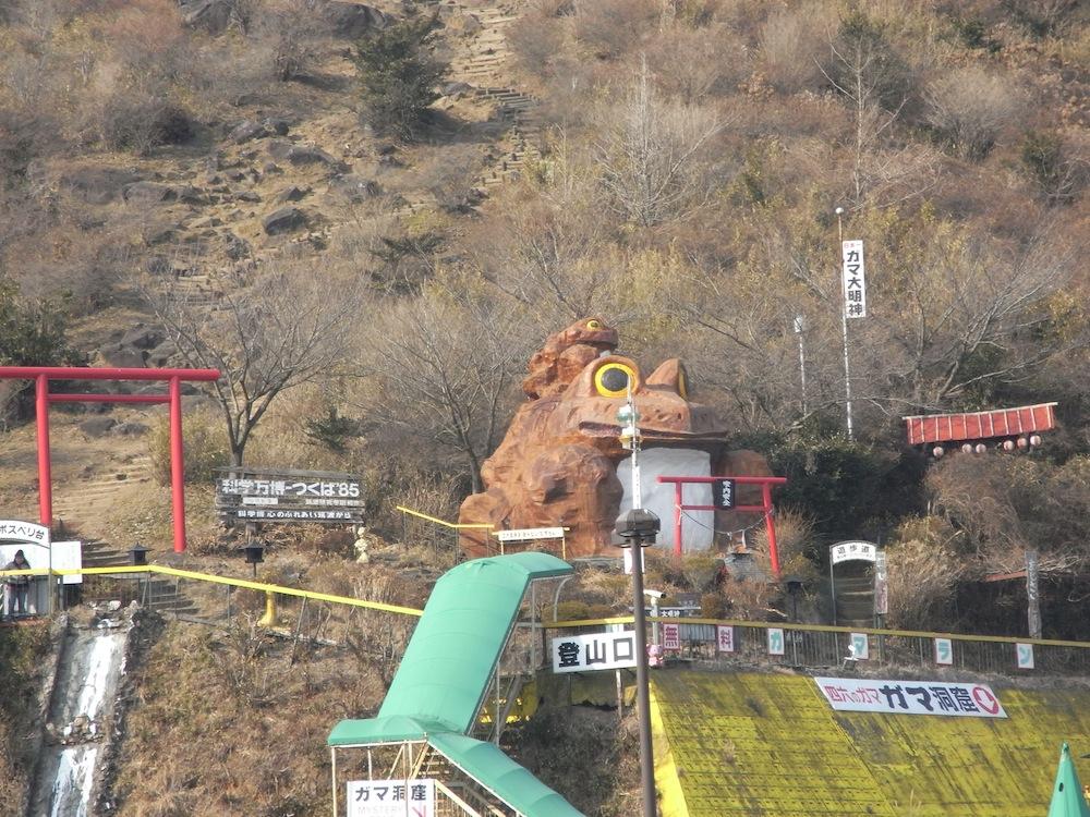 筑波山にて3