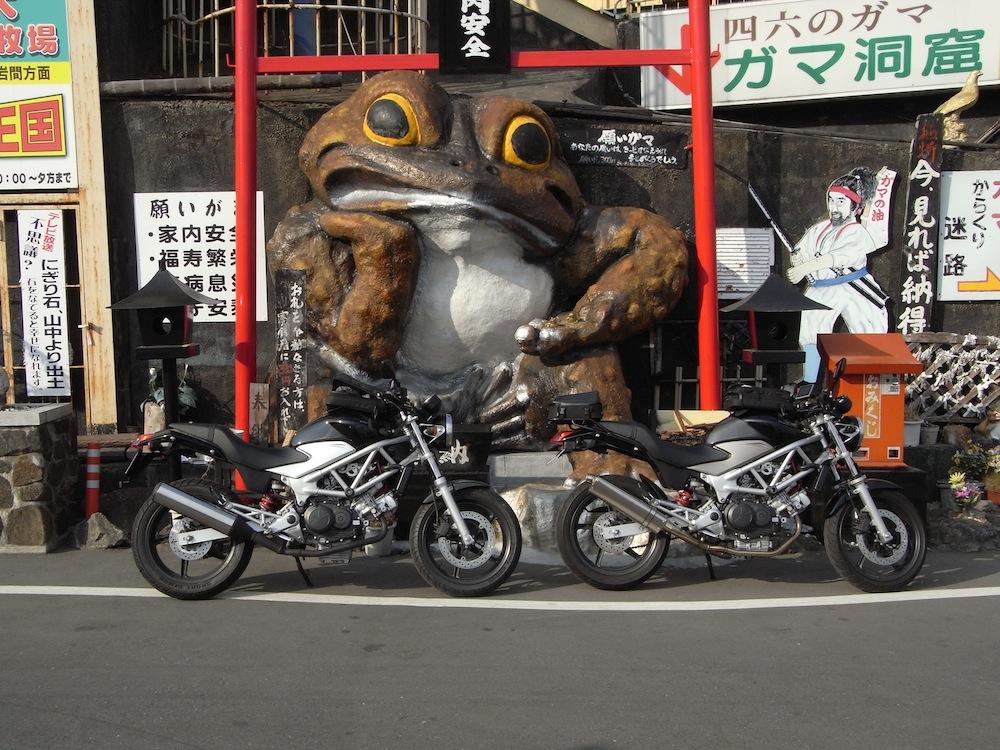 筑波山にて4