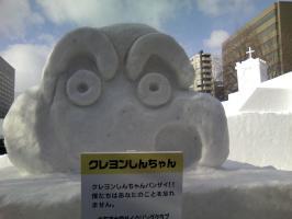 雪像 クレヨンしんちゃん