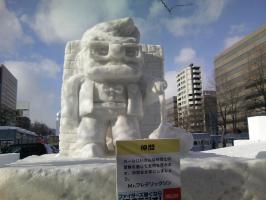 雪像 カールじいさん