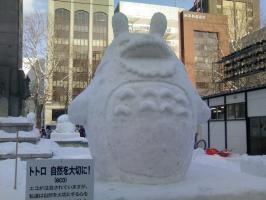 雪像 トトロ
