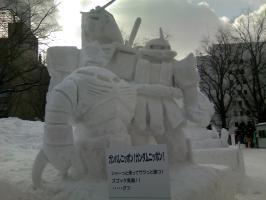 雪像 ガンダム