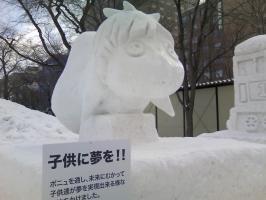 雪像 ポニョ