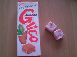 アーモンドグリコ