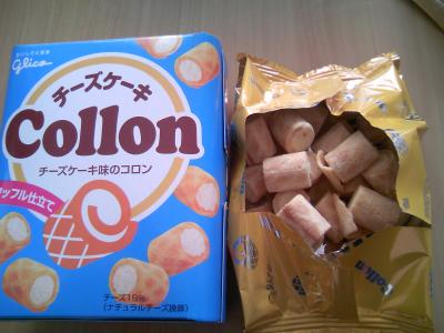 コロン チーズケーキ味2