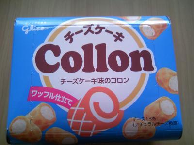 コロン チーズケーキ味1