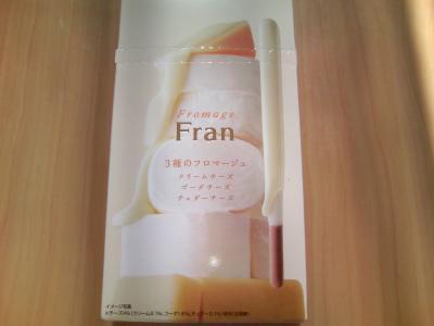 Fran 3種のフロマージュ