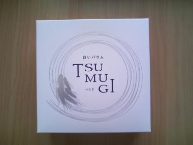 TUMUGI1