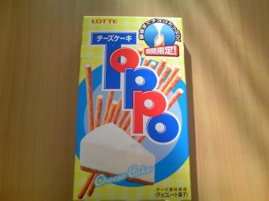 トッポ〈チーズケーキ〉1