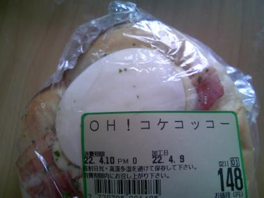 OH! コケコッコー2