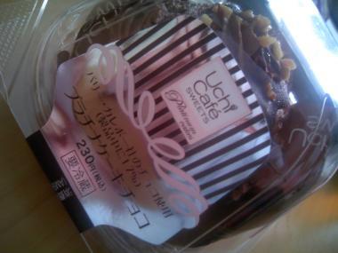 プラチナケーキ チョコ1