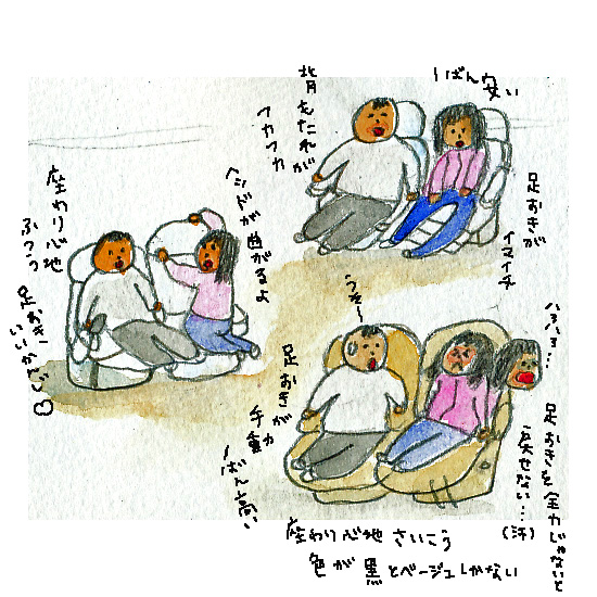 nitori1-1