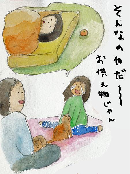 めりくりぷれ6
