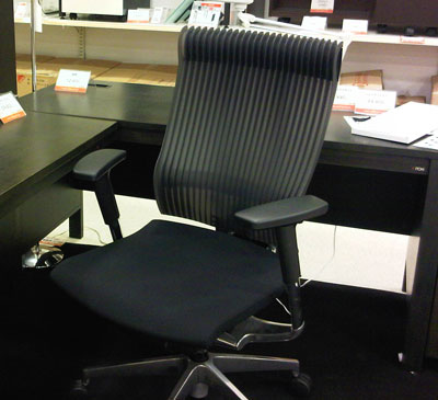 不思議な椅子