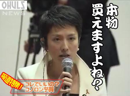 renhou004.jpg