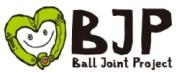 Ball joint project. 一日も早い被災地の復興を心よりお祈り申し上げます
