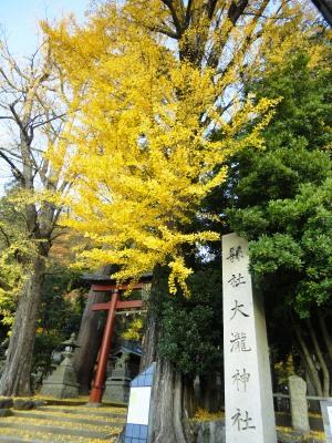 大滝神社にて
