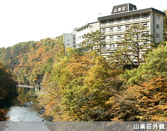 hotel_image01.jpg