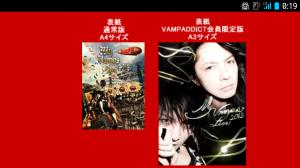 Screenshot_2013-02-15-00-19-46+(2)+-+繧ウ繝斐・_convert_20130215003945