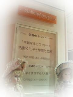 2011mitsukoshi1.jpg