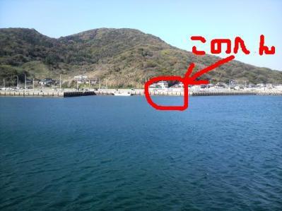 釣り2010417 (8)