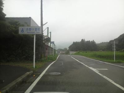 20100619ラジコン (2)