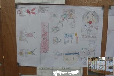 20100724夏祭り   (3)