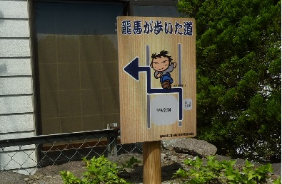 20100911島原 (10)