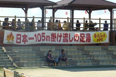 20100911小浜 (6)