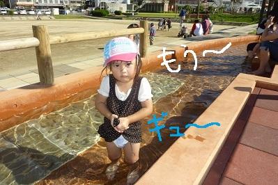 20100911小浜 (5)