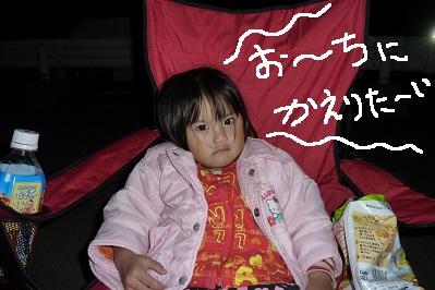 20101016箱崎埠頭 (5)