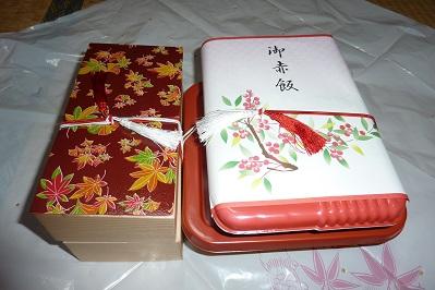20101113結納 (5)