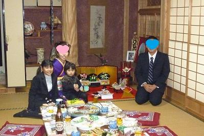 20101113結納 (11)
