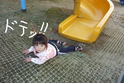20101127夜須高原 (12)