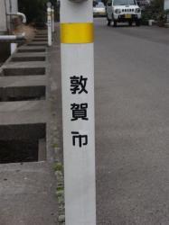 P1310089.jpg