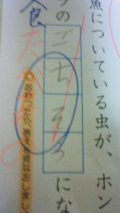 200911122234000.jpg