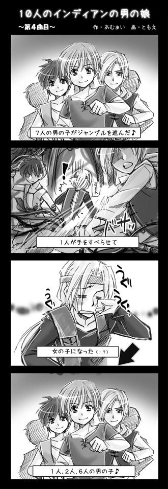 10boys_04.jpg