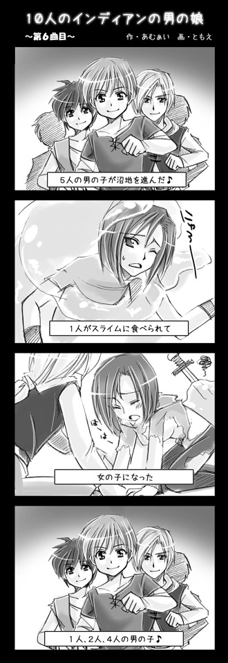10boys_06.jpg
