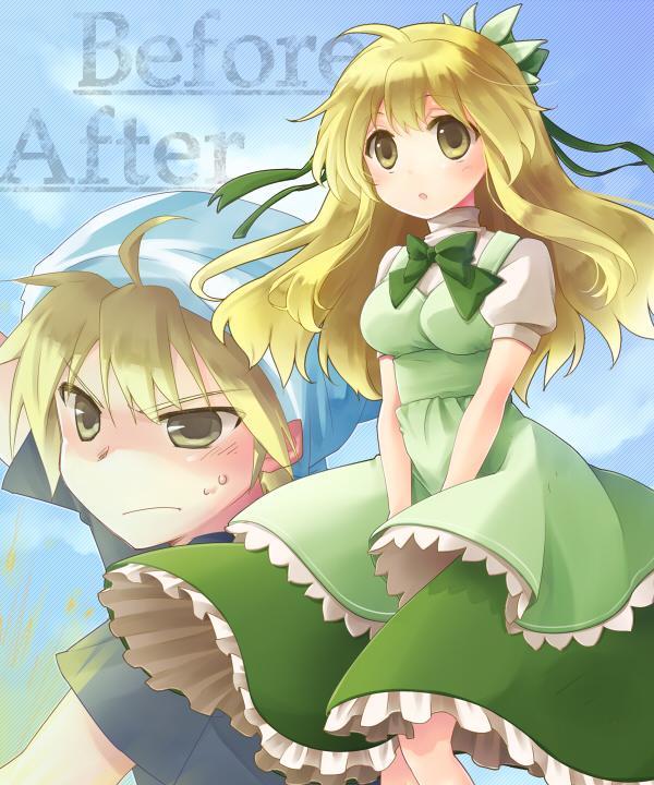 moriyaako_A-8re.jpg